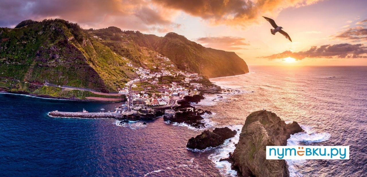 Мадейра откроется для вакцинированных российских туристов.